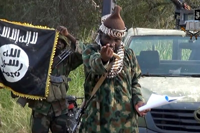 A video from October shows Abubakar Shekau, the leader of Nigerian Islamist extremist group Boko Haram.